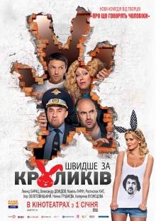 афиша кинотеатра маяковский: